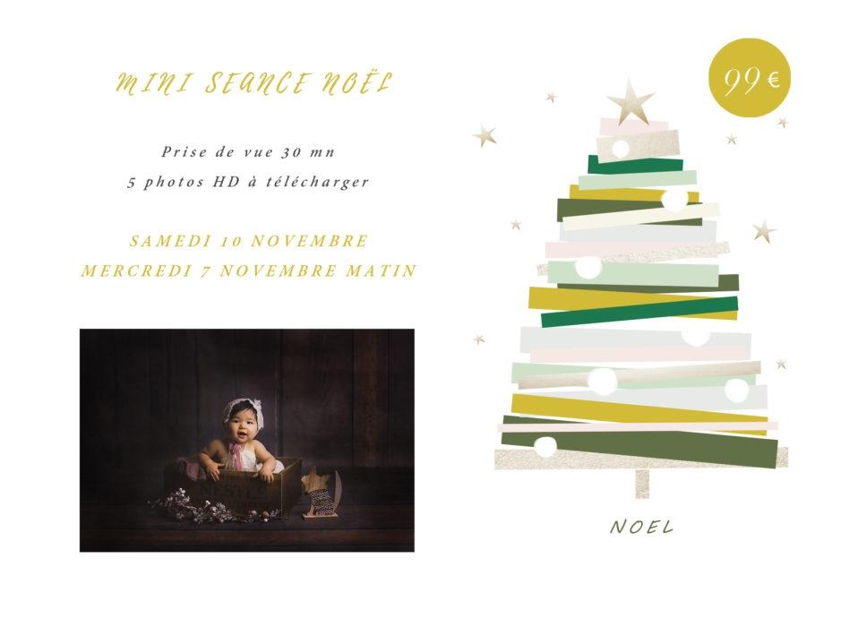 Mini séance Noël Val de Marne